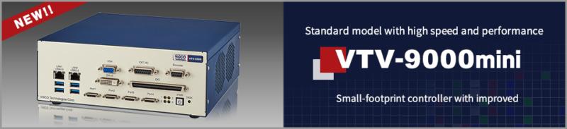 Visco Vision System