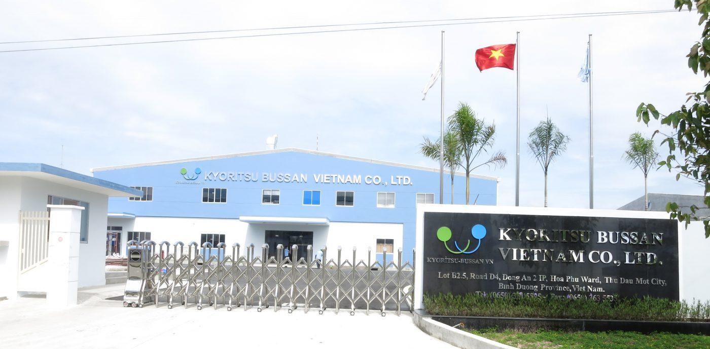 công ty Kyoritsu Busan