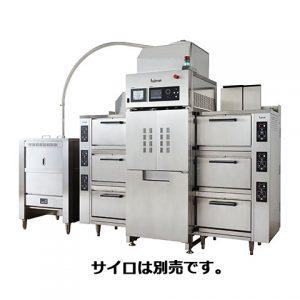Máy chế biến thực phẩm Nhật Bản